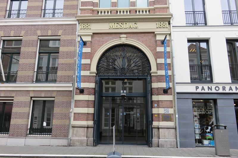 Den Haag Centraaal駅から2キロほど。マウリッツハウスからは徒歩15分ほどです