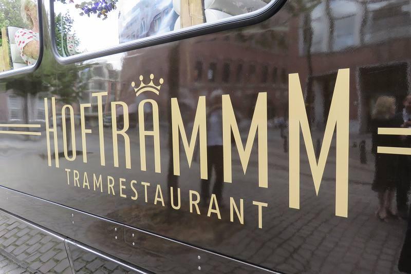 Hoftrammm (3)